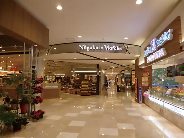 nagakute-01