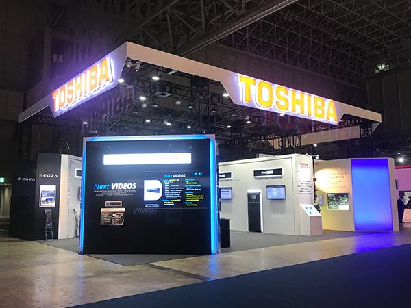 20171115-1toshiba