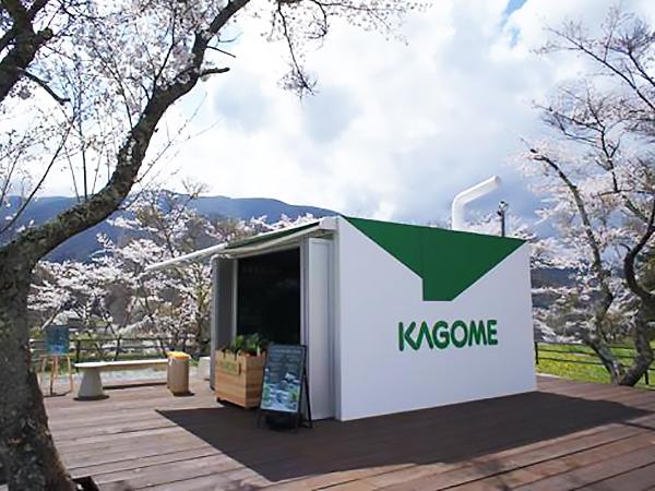KAGOME_201904