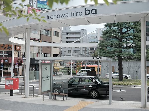 ironowahiroba__5a